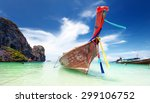 adventure landscape background. ... | Shutterstock . vector #299106752