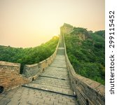 the majestic great wall ... | Shutterstock . vector #299115452