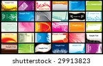 name card template 2 | Shutterstock .eps vector #29913823