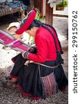 Chinchero  Peru   March 9  201...