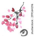 ink cherry blossom illustration. | Shutterstock . vector #299164196