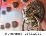 Doorways To Traditional Chinese ...
