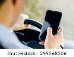 Small photo of Drive, texting, text.
