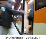 subway station | Shutterstock . vector #29931874