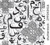 seamless pattern ornament... | Shutterstock .eps vector #299343416