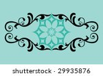filigree banner   use with or...   Shutterstock .eps vector #29935876