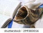 Close Up Of Shofar  Horn  On...