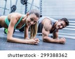 portrait of a muscular couple... | Shutterstock . vector #299388362