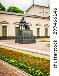 Small photo of NALCHIK - July 03: Monument of Shogentsukov Ali Askhadovich in July 03, 2015 in Nalchik. Soviet Kabardian poet, writer, founder of Kabardian literature. Honored Artist of Kabardino-Balkar Autonomous