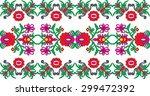 beautiful hungarian folk art... | Shutterstock .eps vector #299472392