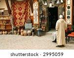 the medina   traditional arab...