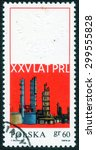 poland   circa 1969  a stamp... | Shutterstock . vector #299555828