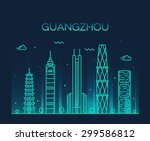 guangzhou skyline detailed... | Shutterstock .eps vector #299586812