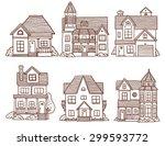 Small Cute Houses Set  Vector