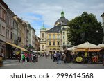 lviv  ukraine   jun 18  2015  ... | Shutterstock . vector #299614568