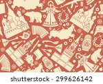 seamless pattern with... | Shutterstock .eps vector #299626142