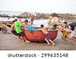 vinh  vietnam  june 14 ... | Shutterstock . vector #299635148