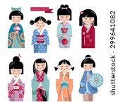 Traditional Japanese Doll....