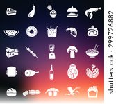 set of twenty five food icons | Shutterstock .eps vector #299726882