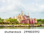singapore july 20  beautiful... | Shutterstock . vector #299803592