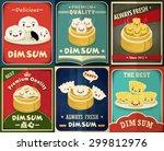 vintage dim sum poster design... | Shutterstock .eps vector #299812976