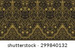 seamless texture with luxury... | Shutterstock .eps vector #299840132