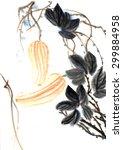 classical food  muskmelon | Shutterstock . vector #299884958