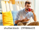inspired with cup of fresh... | Shutterstock . vector #299886635