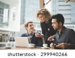 ������, ������: Multiracial contemporary business people