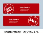 sale banner with place for your ... | Shutterstock . vector #299952176