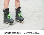 heavy used roller skates