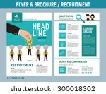 recruitment flyer design vector ... | Shutterstock .eps vector #300018302