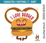 burger mascot character design. ... | Shutterstock .eps vector #300018365