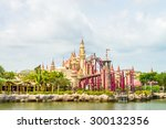 singapore july 20  beautiful... | Shutterstock . vector #300132356