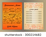 restaurant menu with grill hand ... | Shutterstock .eps vector #300214682