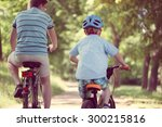 happy father and son ride on... | Shutterstock . vector #300215816
