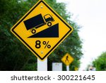 traffic sign ramp road | Shutterstock . vector #300221645