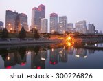 beijing china  july 05  beijing ... | Shutterstock . vector #300226826