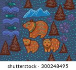 cute ornamental animals in the... | Shutterstock .eps vector #300248495