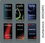 vertical business cards... | Shutterstock .eps vector #30024892