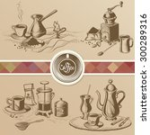 vector coffee illustrations ...   Shutterstock .eps vector #300289316