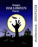 halloween background | Shutterstock .eps vector #300292328