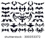 a set of bats in different...   Shutterstock .eps vector #300353372