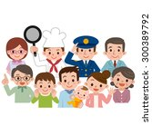 people of various occupations... | Shutterstock .eps vector #300389792
