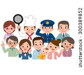 people of various occupations... | Shutterstock .eps vector #300389852
