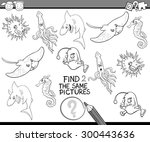 black and white cartoon vector... | Shutterstock .eps vector #300443636
