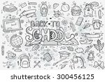 a large set of vector hand... | Shutterstock .eps vector #300456125