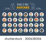 collection of 32 colorful flat... | Shutterstock .eps vector #300638306