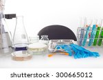 equipment in the lab of... | Shutterstock . vector #300665012