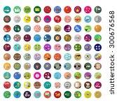 flat icons set  vector... | Shutterstock .eps vector #300676568